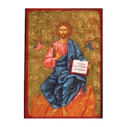 Icon 12 X 18 Christ Light...